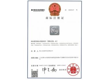商标注册 (3)