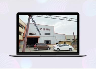 南海汇成铝业成功上线《铝业专家10.0》